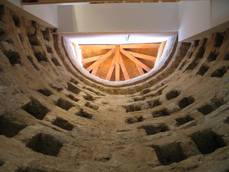 Vista panorámica sala EL PALOMAR